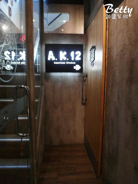 20180107AK12美式小館 (38).jpg