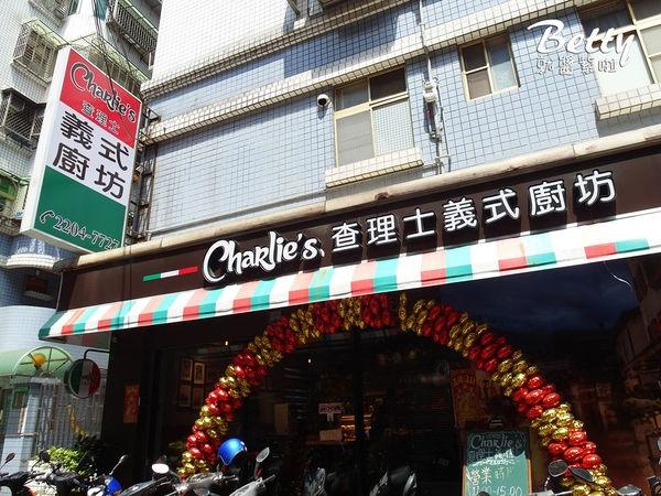 20170715查理士義式廚房 (4).jpg