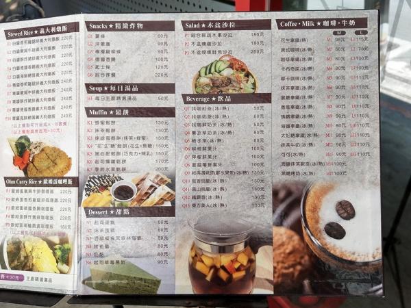20180626U%26;ME義式餐廳 (37).jpg