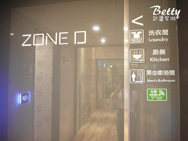 20170721台灣青旅膠囊旅店 (44).jpg