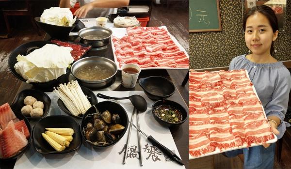 【台北美食】鍋饕精緻涮涮鍋 大推紅酒牛肉 蛤蜊鍋 捷運大直美食 忘不掉的新鮮美味