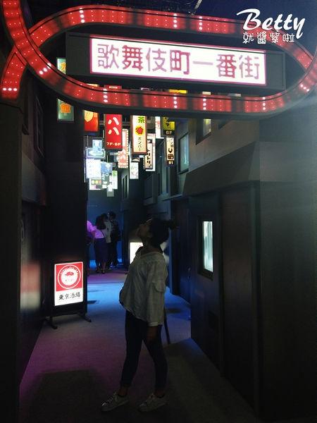 20180721光影東京 (7).jpg