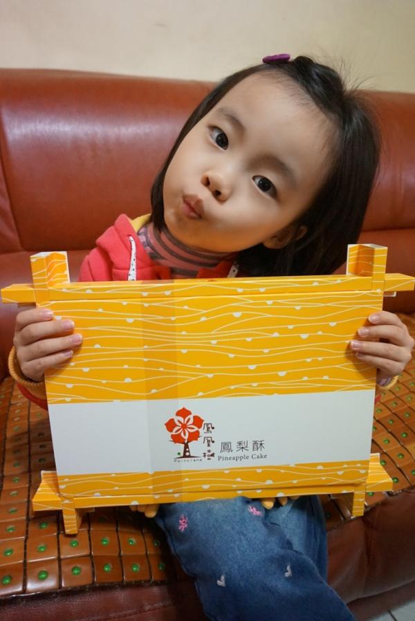 ▌宅配 ▌台灣造型的鳳梨酥~鳳凰樹の鳳梨酥