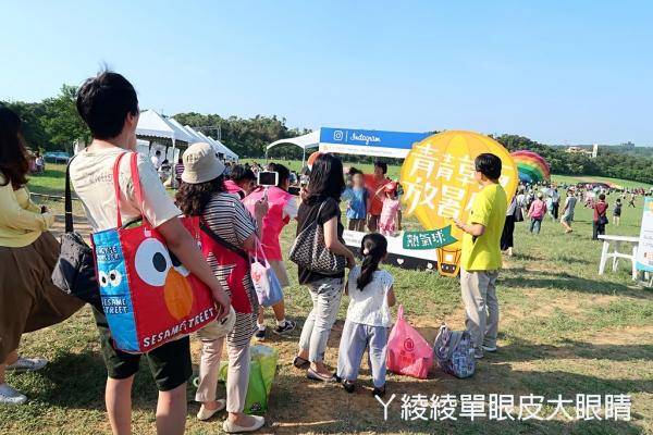 ▌新竹旅遊 ▌新竹香山青青草原熱氣球嘉年華  2017熱氣球升空體驗及北部最長夢幻彩虹溜滑梯