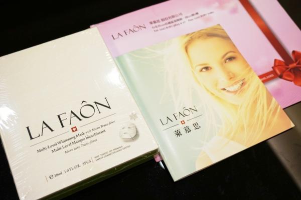 ▌保養 ▌推薦!! La Faon萊慕思 ♥ 天絲絨肌因淨白面膜 ♥ 採用日本頂級天絲絨纖維~輕薄服貼~驚人的精華液量