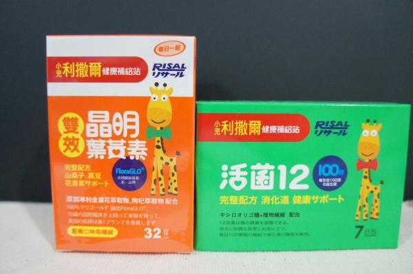 ▌保養 ▌小兒利撒爾~雙效晶明葉黃素+活菌12~孩子們的健康補給站