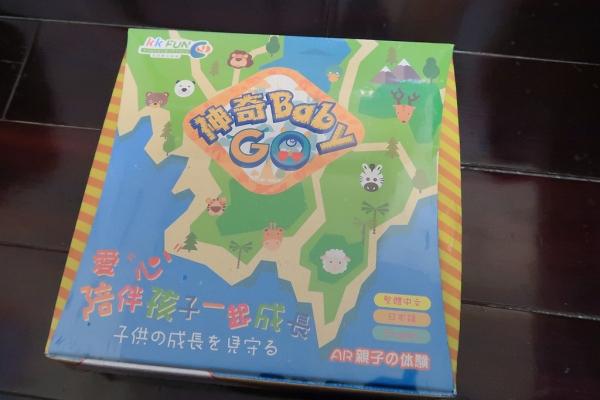 ▌分享 ▌3D隨身動物園-神奇baby GO~AR有趣動物卡輕鬆學會中英日韓語,度過親子快樂時光