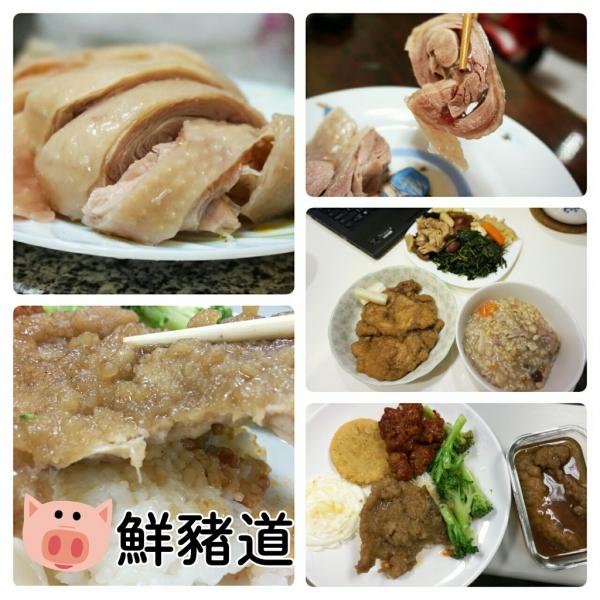 ▌宅配 ▌來吧給我一碗飯~五分鐘上菜~鮮豬道快速料理-古早味鐵路排骨+去骨油雞腿