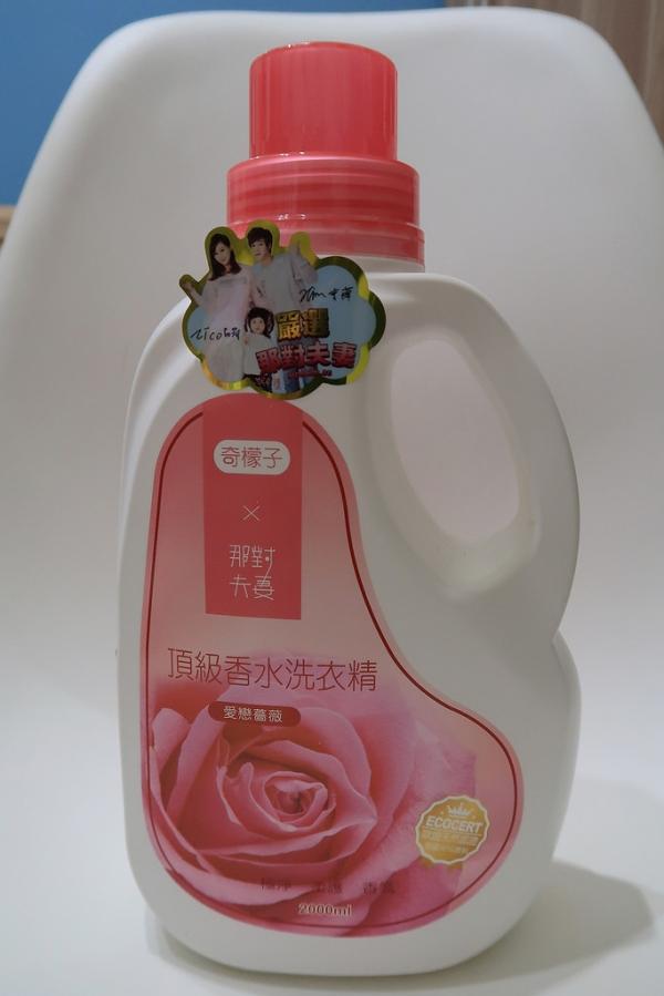 ▌清潔 ▌奇檬子*那對夫妻 ♡ 法國薔薇頂級香水洗衣精,新品上市!歐盟天然認證