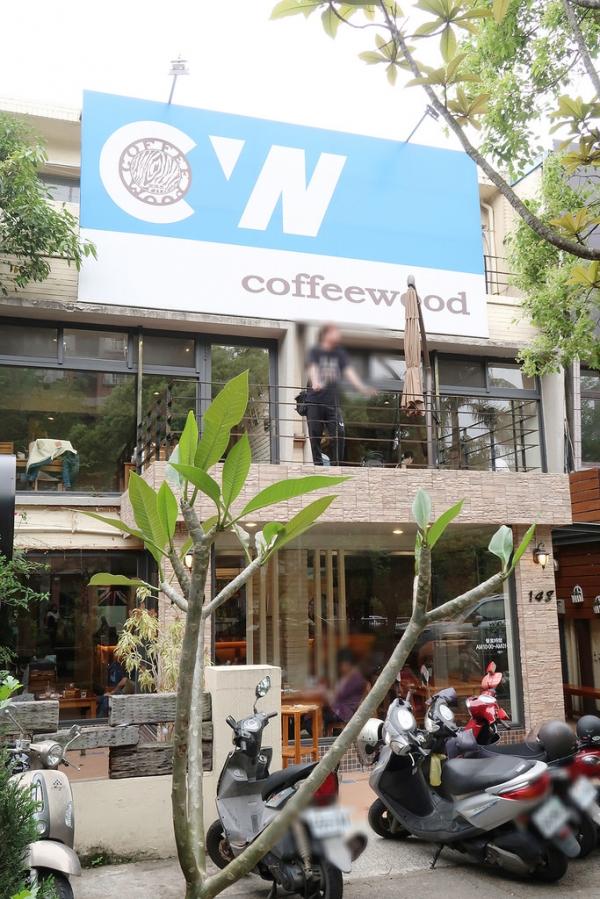 ▌新竹美食 ▌CoffeeWood咖啡木  開到凌晨的咖啡廳,巨成附近早午餐/下午茶/鬆餅