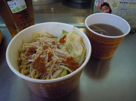 <台北永康街~食記>八年得+喫茶小舖(圖多^^)~店家已歇業~八年得還有台北公館店^^