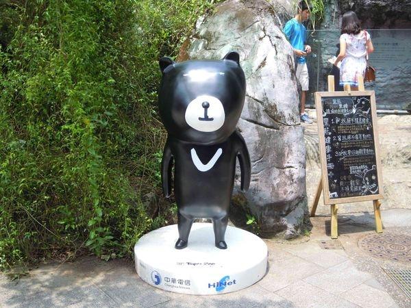 鴨子の台北木柵動物園遊記(上集)~來看台灣黑熊+梅花鹿喔!來台灣一定要來台北木柵動物園啦( ゚▽゚)