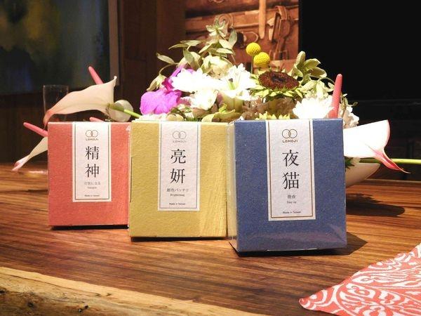 樂木集~漢方茶的精品品牌問世^^六款茶飲鴨子一次喝給大家看~助眠+纖美+夜貓+明亮+亮妍+精神^^
