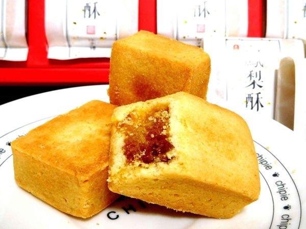 【宅配美食】香御鳳梨酥中秋節就是要吃好多月餅跟鳳梨酥喔!!鴨子吃給大家看!!