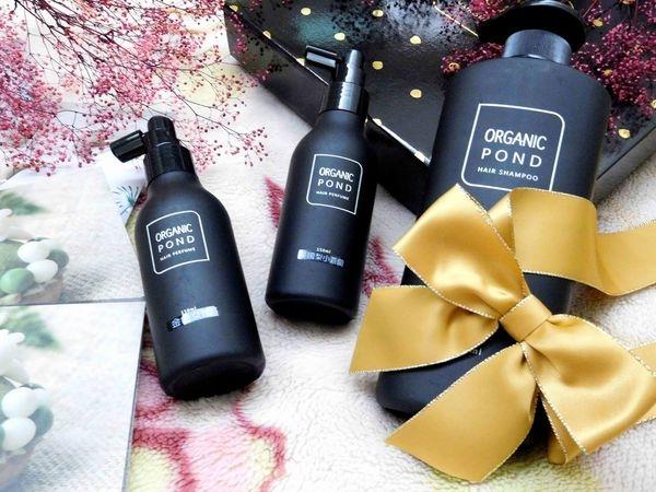 原澤 Rganic Pond 香水洗髮精+髮香水^^英國梨小蒼蘭 超熱門香氛入列!!好的香氛是一種生活品味啊!!