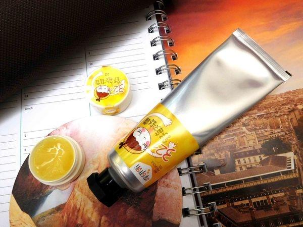 蜂研所321舒敏凝露~蜂蜜控鴨子要來分享特別的商品啦!!巴西蜂膠+蘆薈組成的特別商品^^分享嚕^^