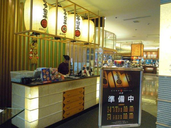 欣葉日本料理吃到飽~鴨子最愛吃buffet啦!!來台北一定要吃的buffet唷!!(菜色全收錄)。:.゚ヽ(*´∀`)ノ゚.:。