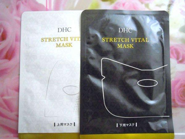 DHC 3D塑臉拉提面膜❤質地超特別+眼尾 抬頭紋法令紋都能照顧到的面膜喔!試用心得分享啦!!