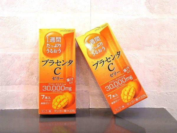 日本大塚美C凍~芒果口味^^超好吃的芒果口味果凍~鴨子最喜歡^^這個美C凍真的好好吃^^愛漂亮不能只靠擦的喔!!