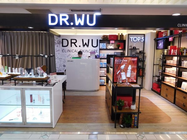 DR WU 寶慶遠東新櫃位登場~大家一起看看有甚麼貨物^^周年慶有活動喔!!商品齊全歡迎陸港澳+全世界來血拚!!