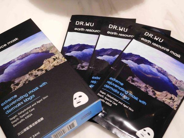 DR. WU火山湖藍藻逆齡面膜~2017年DR. WU新款面膜出爐啦!!服貼100分+敷完超級開心的!!~鴨子無敵大愛^^