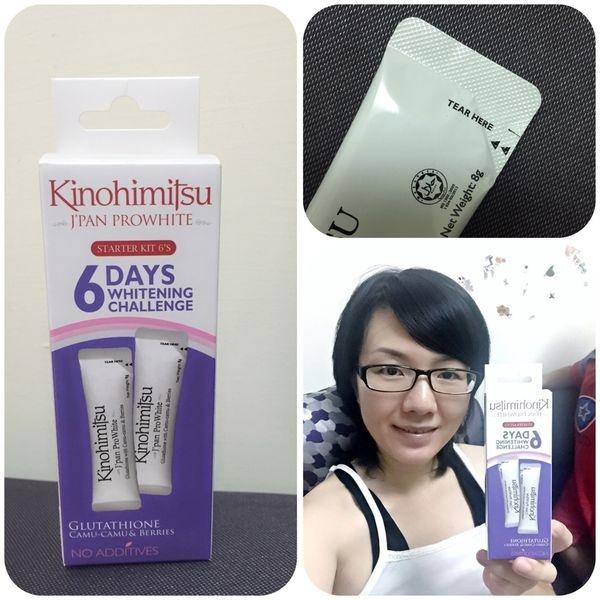 Kinohimitsu擊黑素試用心得分享