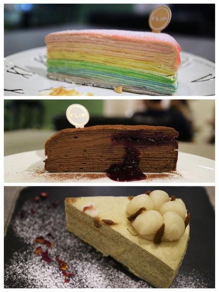 【台北】翻轉Flip〜提拉米蘇口味的七色彩虹千層