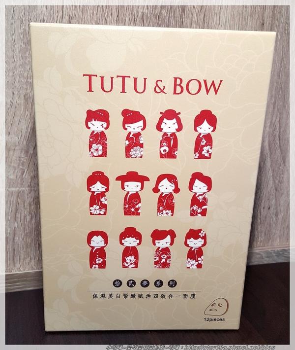 (保養/面膜類/體驗)TuTu&Bow蓬蓬裙與蝴蝶結-拾貳夢-保濕亮白緊緻賦活四效合一面膜~一場穿越時空與美麗的邂逅~
