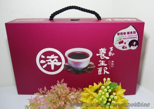 老協珍養生飲~輕鬆補給精力湯以及蔬果汁,每天充滿好元氣~(飲品/體驗)