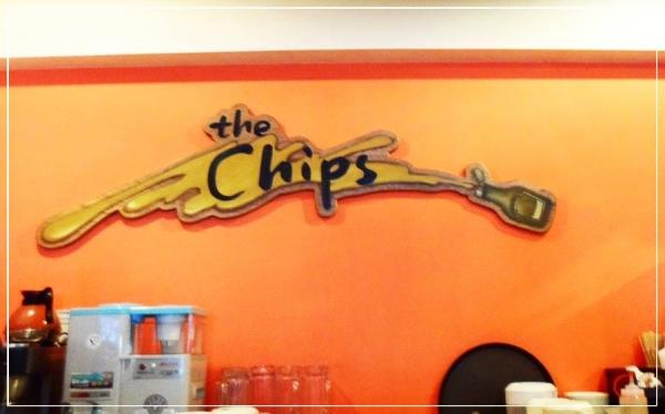 (內湖區)THE CHIPS 美式餐廳~分量十足,大口滿足~