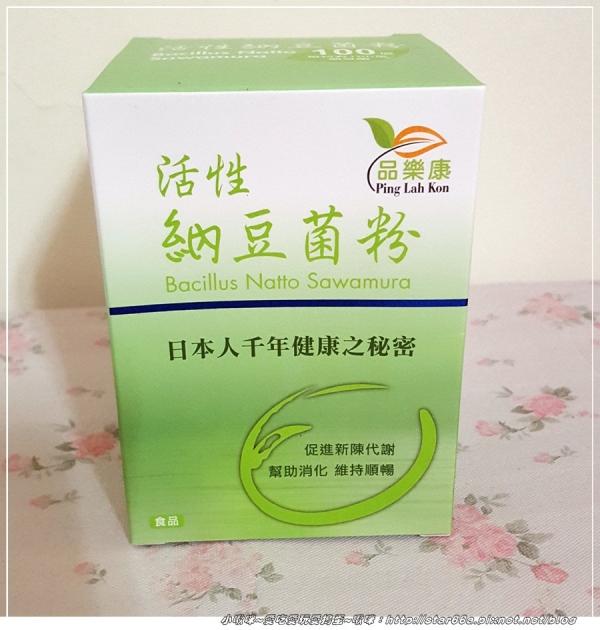 (食品/保健/體驗)品樂康活性納豆菌粉~全家大小腸道保健的好幫手~