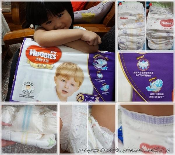 (開箱)好奇白金級頂級守護紙尿褲~全新升級紫好奇,更輕薄,更透氣,好舒服~