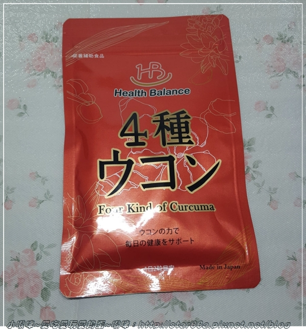 (食品/體驗)皇金4薑黃~
