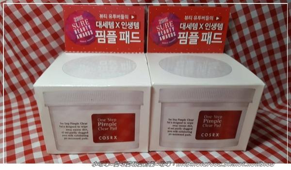 (開箱比較)韓國原廠cosrx清潔棉V.S台版7x4cosrx清潔棉