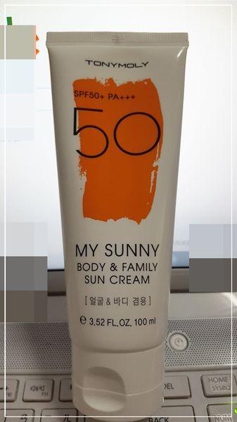 (開箱)TONYMOLY MY SUNNY防曬乳~SPF50+  PA+++~修飾膚色,完美防曬~