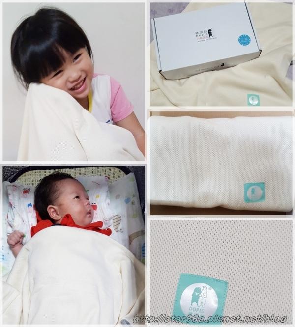 (體驗)轉頭囍有機棉呼吸抗螨防蚊毯~透氣速乾毯,防蚊抗螨,讓寶寶安心睡好覺~