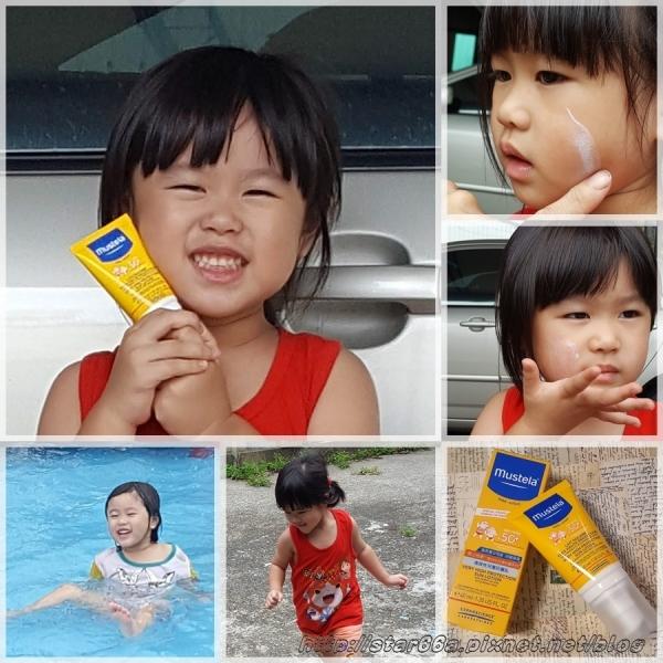 (體驗)Mustela慕之恬廊高效性兒童防曬乳SPF50+~外出、玩水不怕曬~