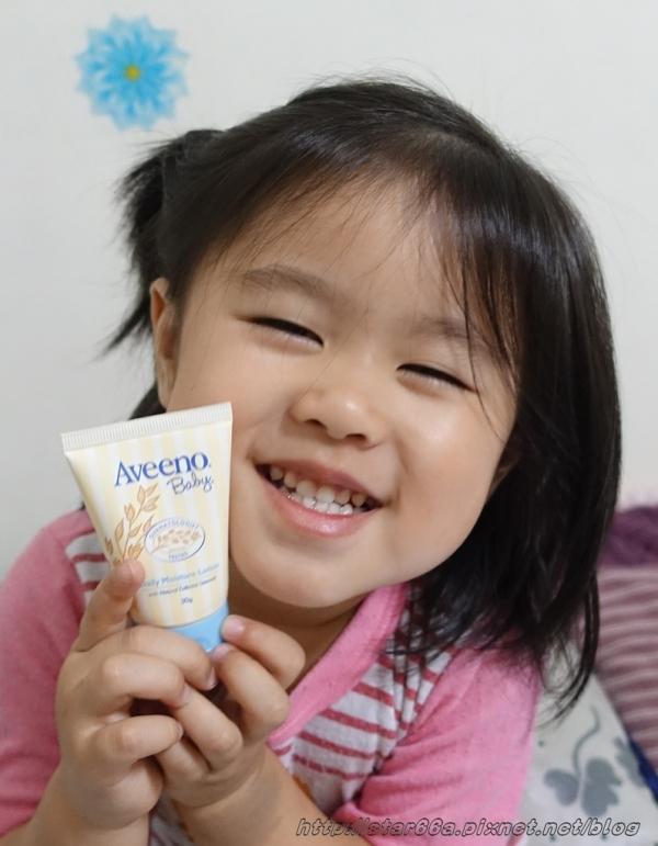 艾惟諾嬰兒燕麥保濕乳~長效保濕,好吸收、不油膩,給肌膚剛剛好的滋潤感~(體驗)