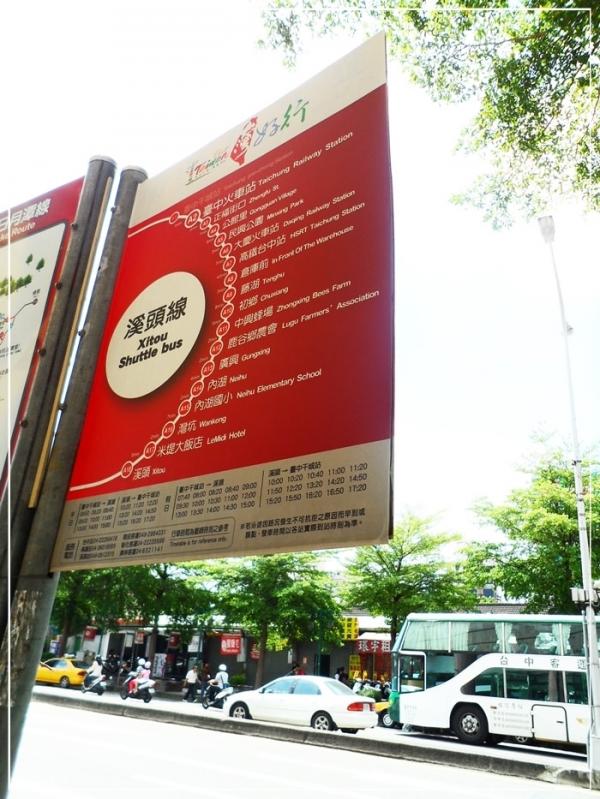 (南投)夜宿妖怪村~晚上跟妖怪睡覺?!