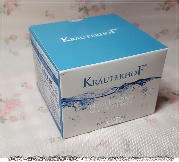 (保養/體驗)德國草本莊園KRAUTERHOF玻尿酸植萃精華晚霜