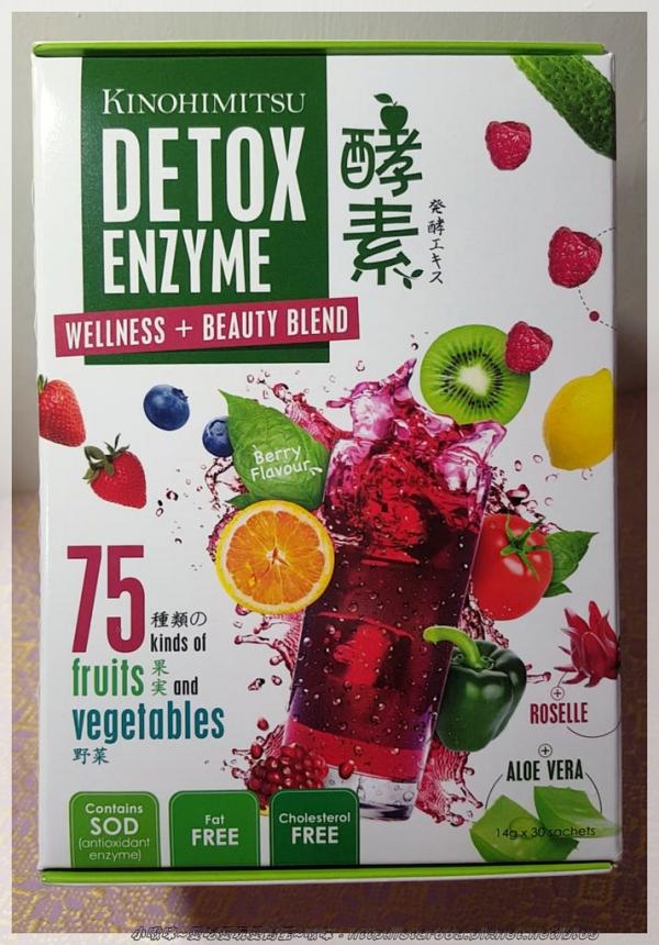 (食品/保健/體驗)Kinohimitsu75+纖酵素~酸甜好滋味,輕鬆補充蔬果營養~