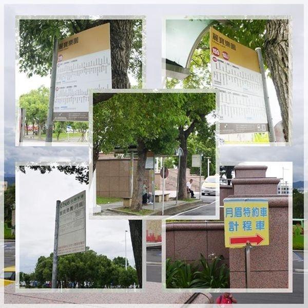 福容大飯店麗寶樂園~PARTⅠ~飯店篇~