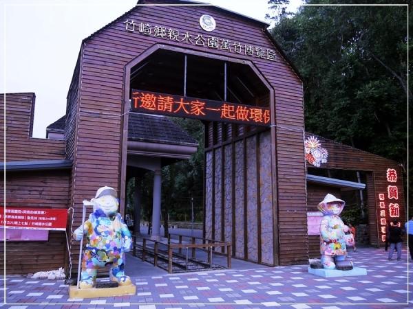 (嘉義竹崎)親子半日遊推薦/竹崎公園~花仙子步道&天空走廊~