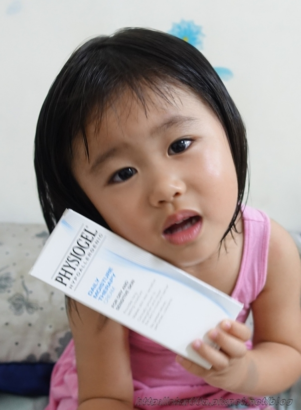 潔美淨層脂質調理霜~還原肌膚原有保護力(保養/體驗)