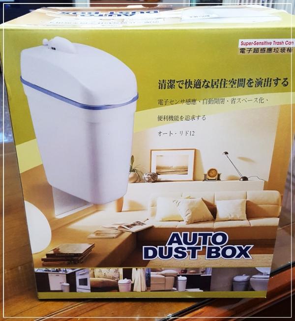 浴室大改裝~感應式垃圾桶。特地請師父送來加組裝的IKEA浴櫃~