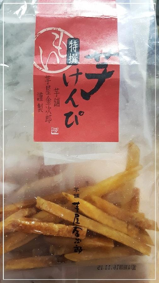 來自日本的零嘴~芋屋金次郎~超好吃的地瓜條~