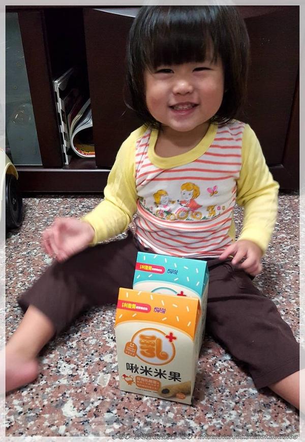 (食品/零嘴/幼兒/體驗)小兒利撒爾-啾米米果~零食放心大口吃,吃的香香,吃的安心~