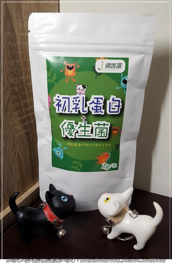 (食品/順暢/體驗)健唯富初乳蛋白優生菌~補充好菌腸道保健好幫手