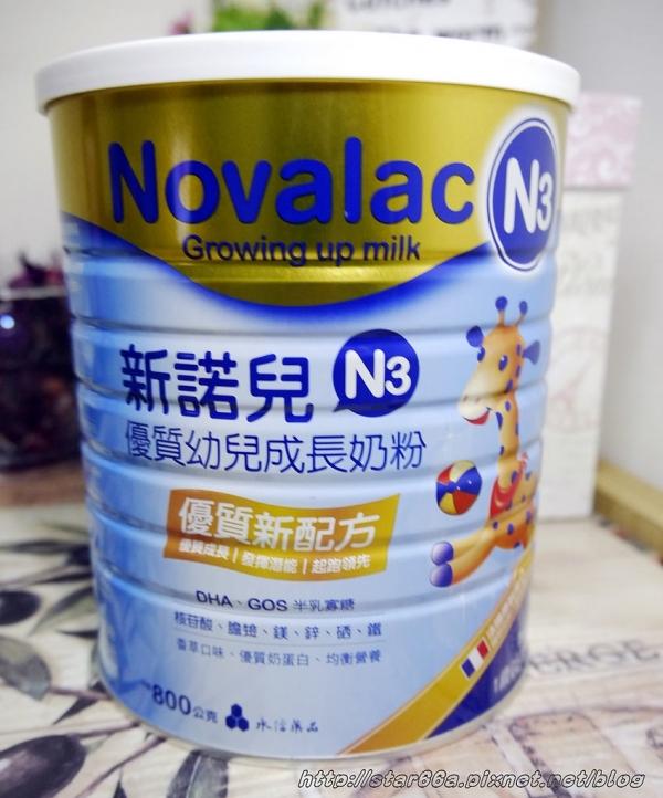 (試飲)新諾兒N3優質幼兒成長奶粉~陪伴小孩享受天真、活潑、健康快樂的童年