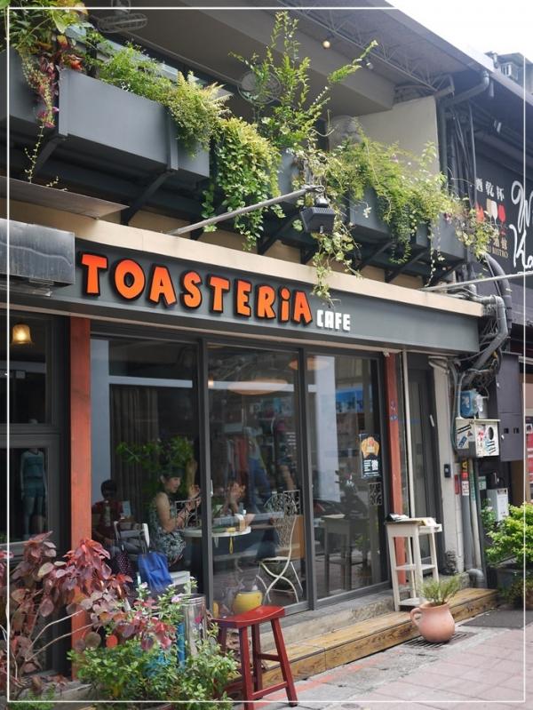 (東區)Toasteria Cafe 台北烤起司之家